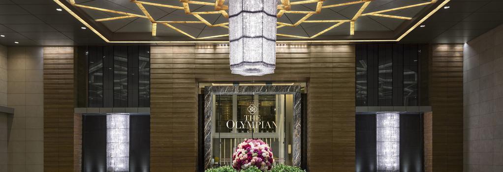 ザ オリンピアン ホンコン - 香港 - 建物