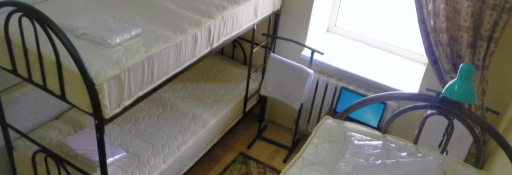 Apple Hostel - アスタナ - 寝室