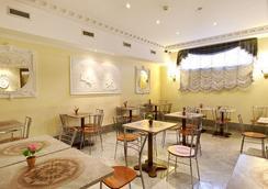 ホテル ストロンボリ - ローマ - レストラン