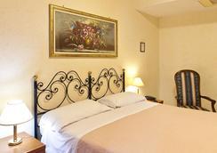 ホテル ストロンボリ - ローマ - 寝室