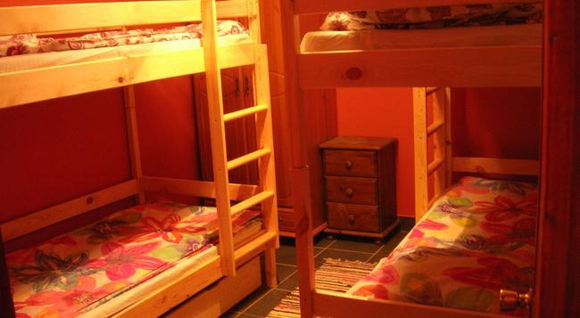hostel1969 - ロンドン - 寝室