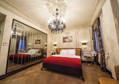 ノルドスターン ホテル ガラタ - イスタンブール - 寝室