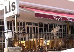 Hotel Lis - パルマ・デ・マヨルカ - レストラン
