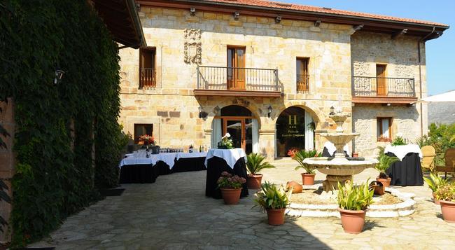 Palacio García Quijano - サンタンデール - 建物