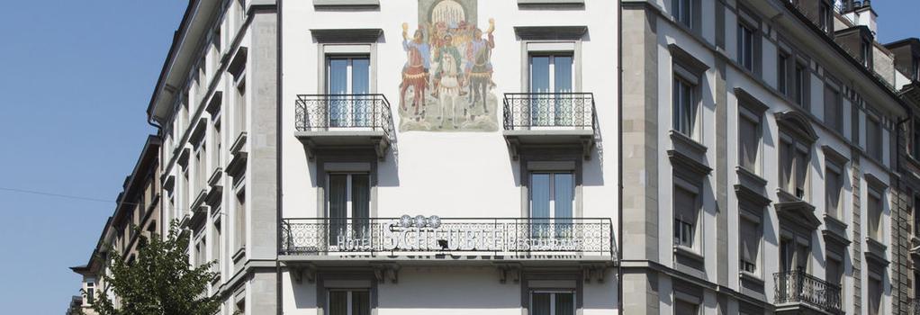 シューブル ホテル - チューリッヒ - 建物