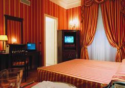 ザ ベイリーズ ホテル - ローマ - 寝室