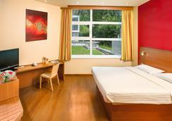 スター イン ホテル ザルツブルク ゼントルム バイ コンフォート - ザルツブルク - 寝室