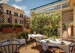 ボッロメーオ ホテル - ローマ - レストラン