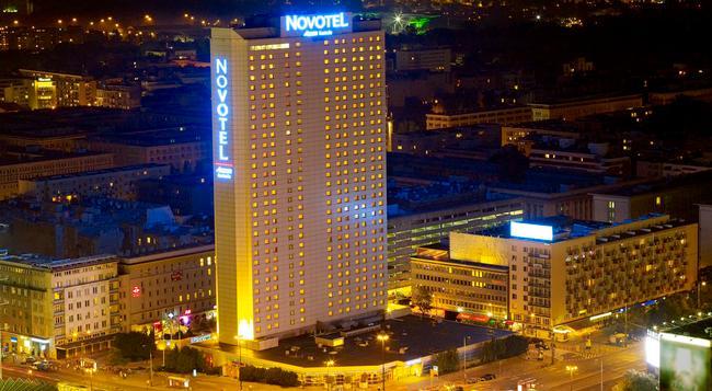 ノボテル ワルシャワ セントリウム - ワルシャワ - 建物