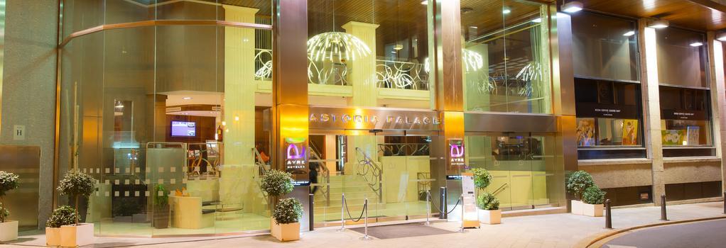 エア ホテル アストリア パレス - バレンシア - 建物