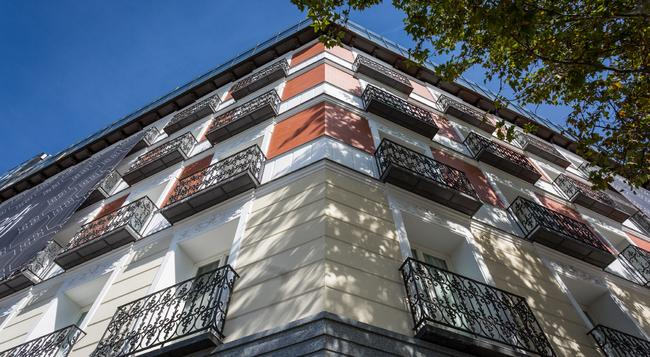 オンリー ユー ホテル アトーチャ - マドリード - 建物