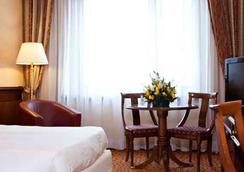 Atahotel Executive - ミラノ - 寝室