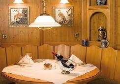 エリクソン ホテル - Sindelfingen - レストラン
