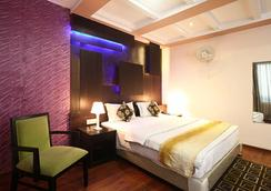 Oyo Rooms Rail Yatri Niwas - ニューデリー - 寝室