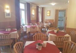 ホテル ハイドン - ウィーン - レストラン