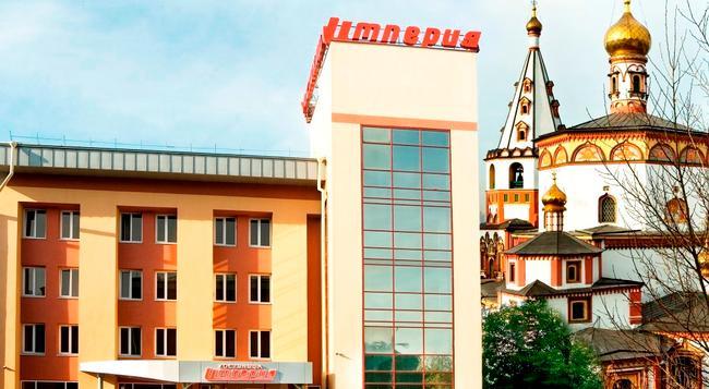 エンパイア ホテル - イルクーツク - 建物