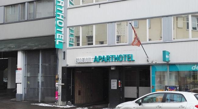 フォレノム アパートホテル ヘルシンキ シティ - ヘルシンキ - 建物