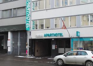 フォレノム アパートホテル ヘルシンキ シティ