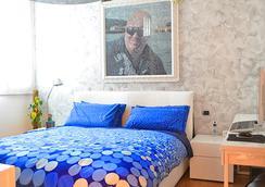 サンシーロ 47 - ミラノ - 寝室