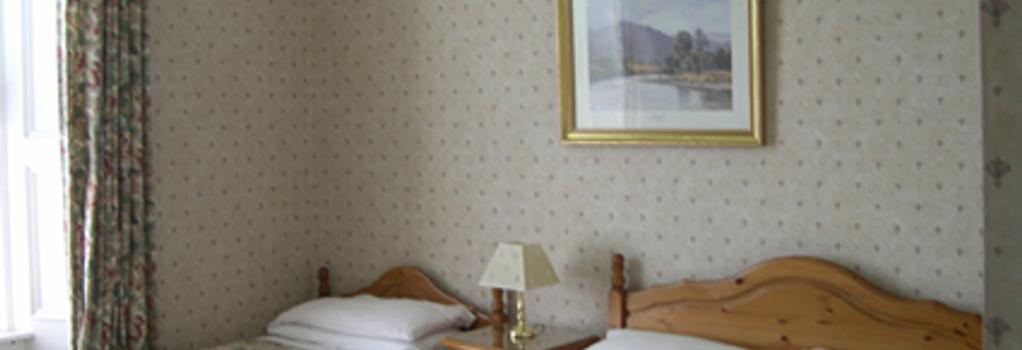 アランデール ゲスト ハウス - エディンバラ - 寝室