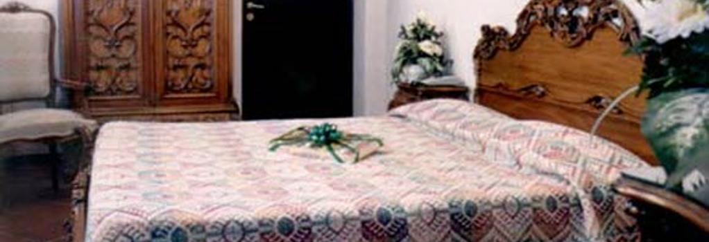 ホテル クローチェ ディ マルタ - ローマ - 寝室