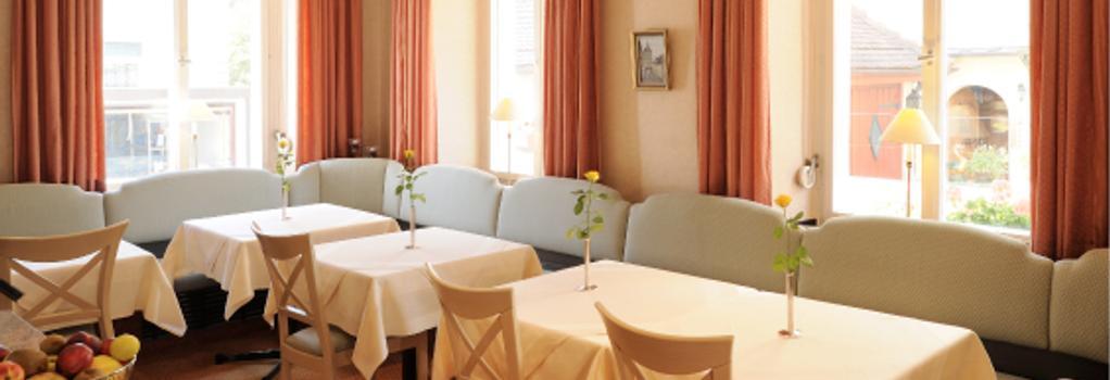 Hotel Buchner Hof - コンスタンツ - レストラン