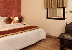 Hotel Delhi Darbar - ニューデリー - 寝室