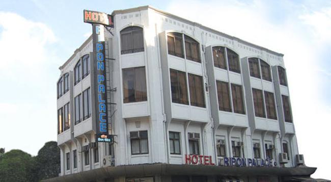 Hotel Ripon Palace - ムンバイ - 建物