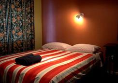 Ilam Motel - Christchurch - 寝室
