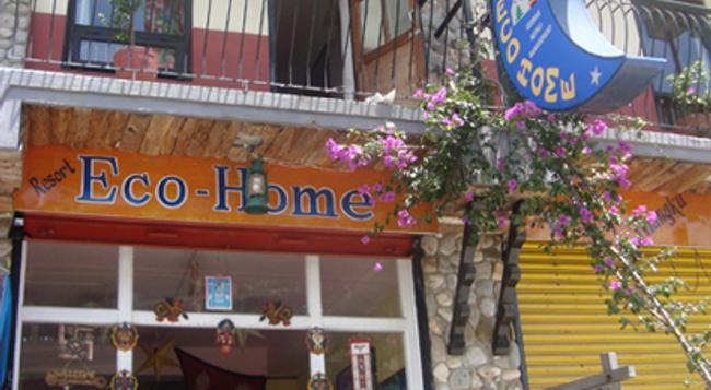 Eco Home - Nagarkot - 建物