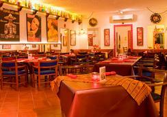 Hotel Amarte Maroma - プラヤ・デル・カルメン - レストラン
