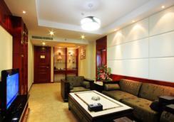 The Egret Hotel - Xiamen - 厦門 - リビングルーム