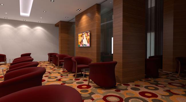 Elaf Al Salam Hotel - メッカ - レストラン