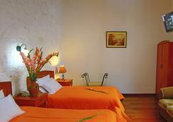 Majestad Boutique Hotel - アレキパ - 寝室