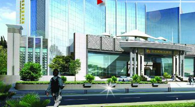 Kingward International Hotel - 珠海 - 建物
