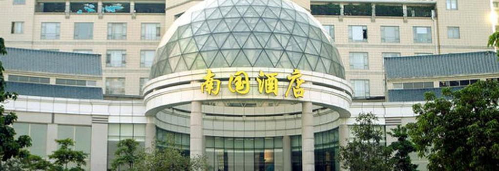 Nan Guo Hotel - 広州市 - 建物
