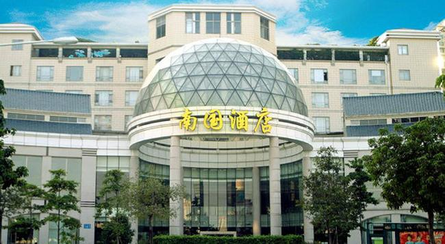 Nan Guo Hotel Guangzhou - 広州市 - 建物
