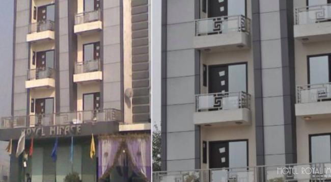 Hotel Royal Mirage - ニューデリー - 建物