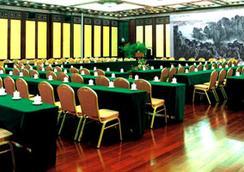 Beijing Jintai Hotel - 北京市 - コンファレンスルーム