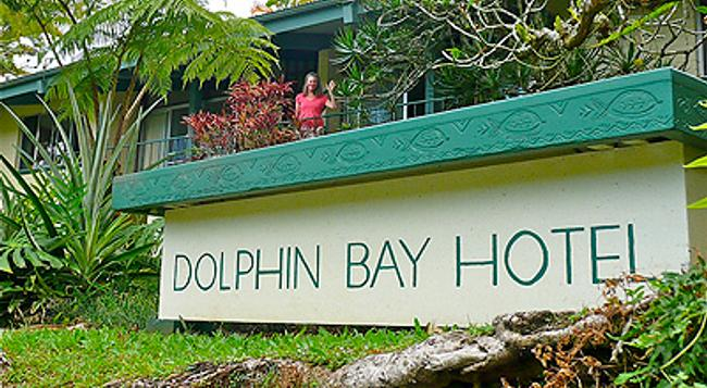 Dolphin Bay Hotel - ヒロ - 建物