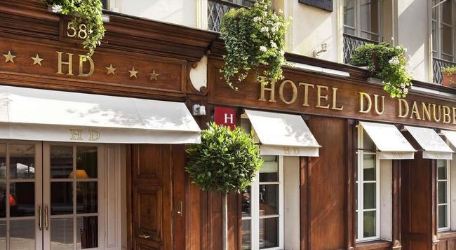 ホテル デュ ダニューブ サン ジェルマン - パリ - 建物