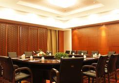 Nanya Hotel - Suzhou - 蘇州市 - コンファレンスルーム