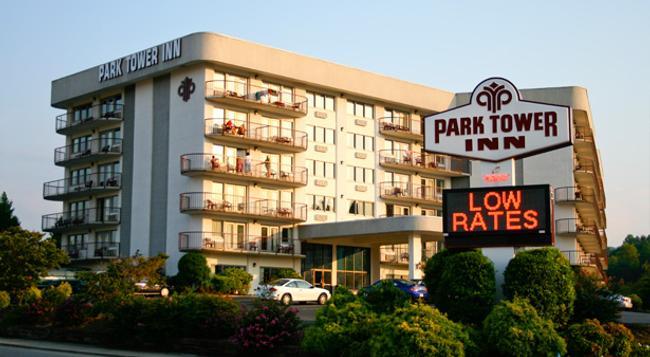 Park Tower Inn - ピジョン・フォージ - 建物
