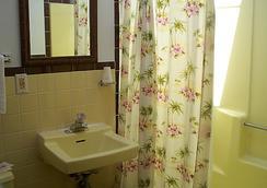 Aquarius Arms Motel - Seaside Heights - 浴室