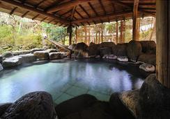 仙渓園 月岡ホテル - 上山市 - プール