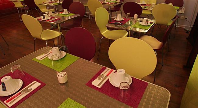 Dav'Hotel Jaude - クレルモン・フェラン - レストラン
