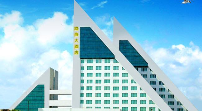 Beihai Luhai Hotel - Beihai - 建物