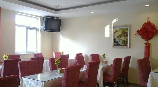 Hanting Tianjin Hongqi Rd - 天津 - レストラン