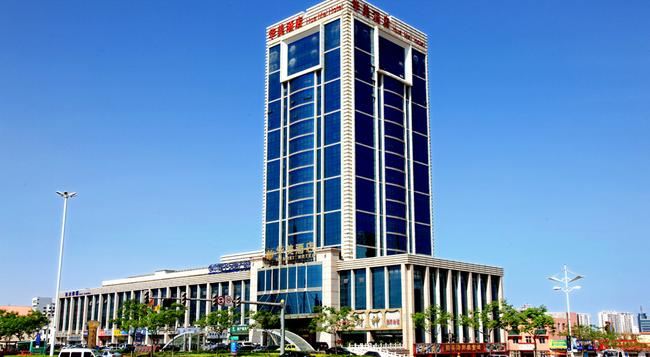 Rizhao Huamei Hotel - Rizhao - 建物