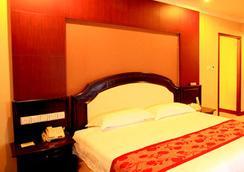 Rizhao Huamei Hotel - Rizhao - 寝室
